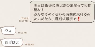 SnapCrab_NoName_2017-10-10_6-45-5_No-00