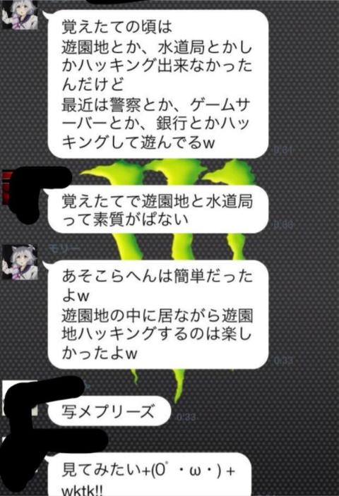 SnapCrab_NoName_2017-6-20_2-23-12_No-00