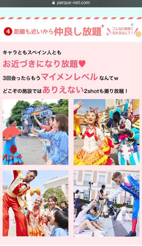 SnapCrab_NoName_2019-2-14_17-33-30_No-00