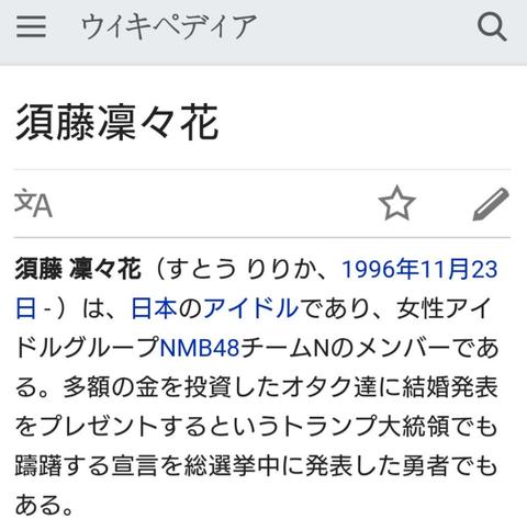 SnapCrab_NoName_2017-6-18_1-10-40_No-00