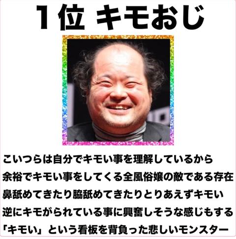 SnapCrab_NoName_2019-2-19_11-17-29_No-00
