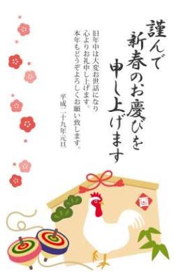 SnapCrab_NoName_2016-11-26_23-57-2_No-00