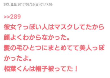SnapCrab_NoName_2017-12-18_22-38-42_No-00