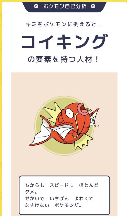 SnapCrab_NoName_2019-7-30_0-53-42_No-00
