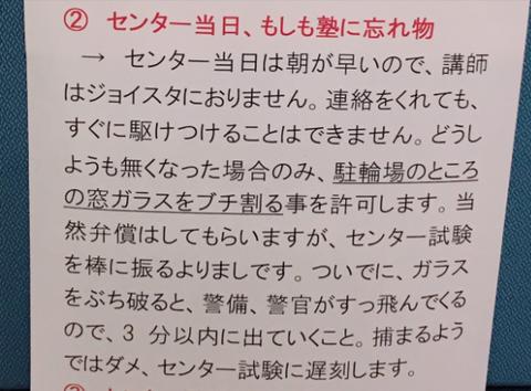 SnapCrab_NoName_2018-1-10_23-15-17_No-00