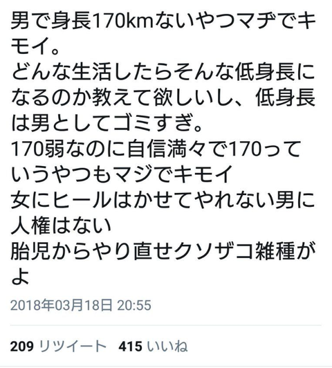SnapCrab_NoName_2019-8-14_10-0-7_No-00