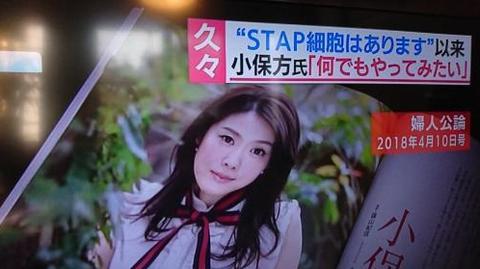 SnapCrab_NoName_2018-3-29_22-21-1_No-00