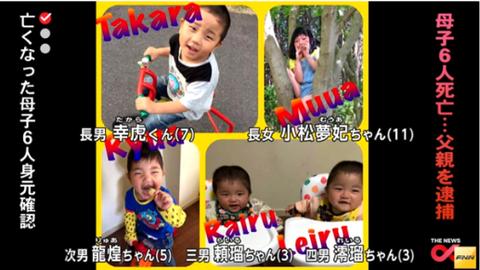SnapCrab_NoName_2017-10-7_4-6-40_No-00