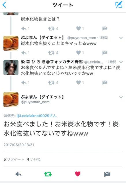 SnapCrab_NoName_2017-5-21_4-22-34_No-00