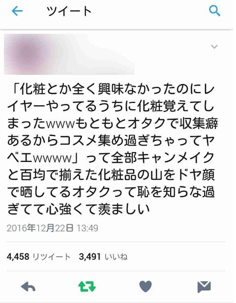 SnapCrab_NoName_2017-1-7_1-45-41_No-00