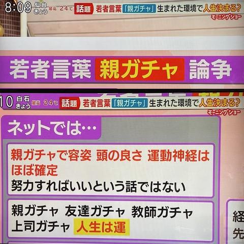 SnapCrab_NoName_2021-9-18_20-10-25_No-00