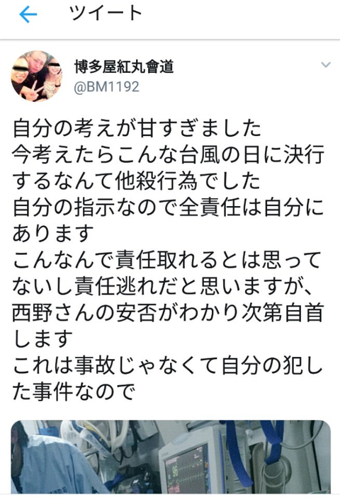 SnapCrab_NoName_2018-7-4_0-43-0_No-00 - コピー