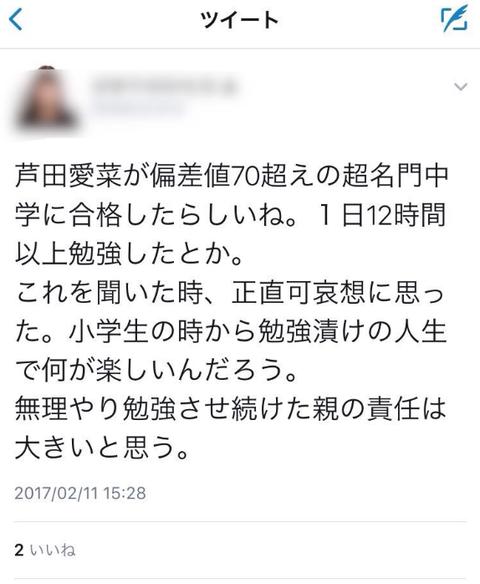 SnapCrab_NoName_2019-7-20_22-58-17_No-00