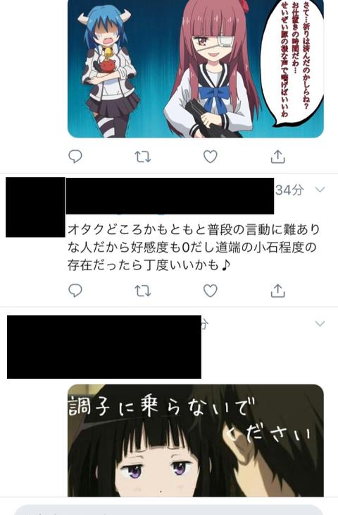 SnapCrab_NoName_2019-2-4_10-10-34_No-00