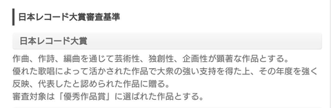 SnapCrab_NoName_2018-12-31_18-15-4_No-00