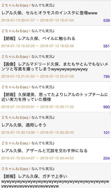 SnapCrab_NoName_2021-2-12_11-54-53_No-00