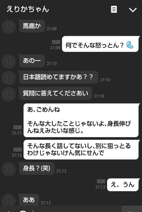 SnapCrab_NoName_2019-4-13_19-29-48_No-00