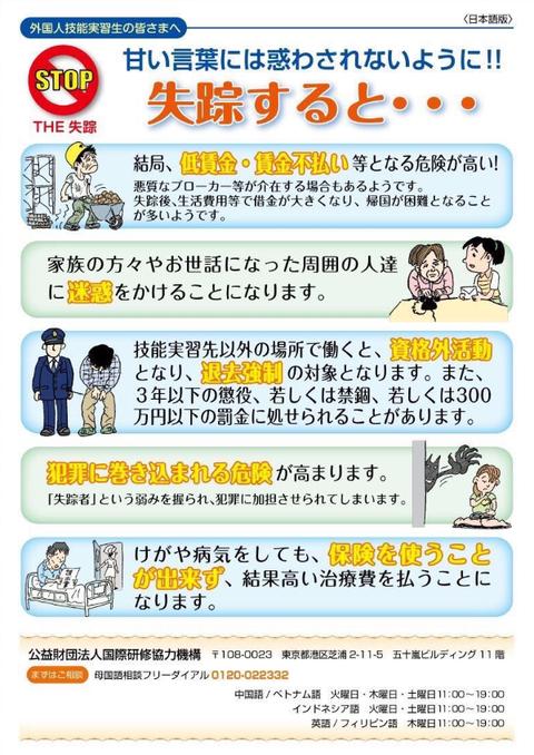 SnapCrab_NoName_2018-11-28_23-54-48_No-00