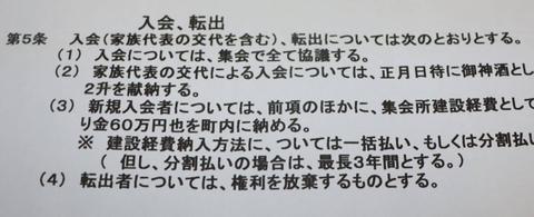 SnapCrab_NoName_2020-9-23_4-27-16_No-00