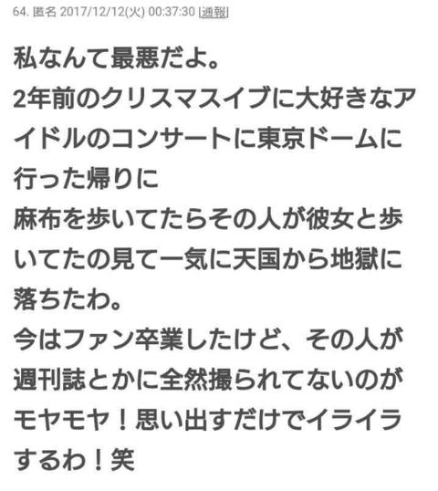 SnapCrab_NoName_2017-12-18_22-39-0_No-00