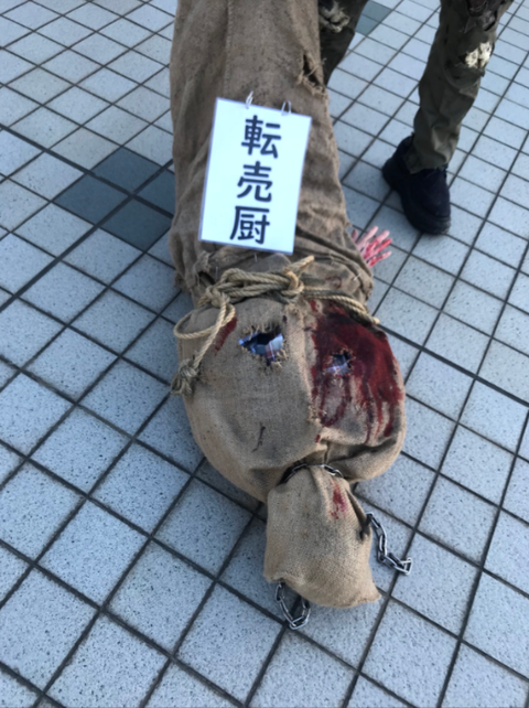 SnapCrab_NoName_2017-12-30_3-55-20_No-00