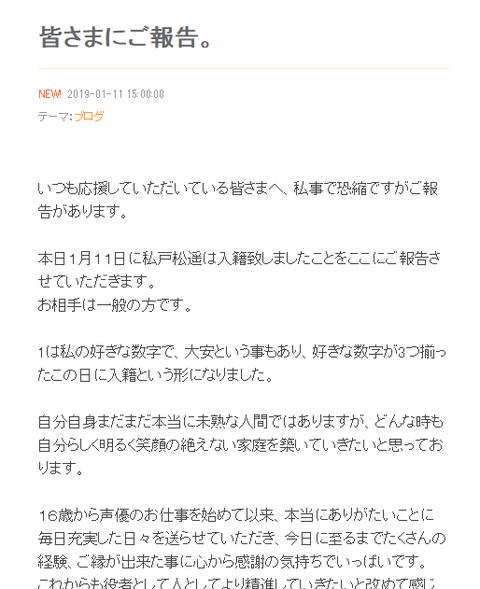 SnapCrab_NoName_2019-1-11_18-0-55_No-00