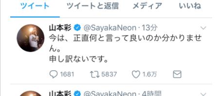 SnapCrab_NoName_2017-6-18_2-3-35_No-00