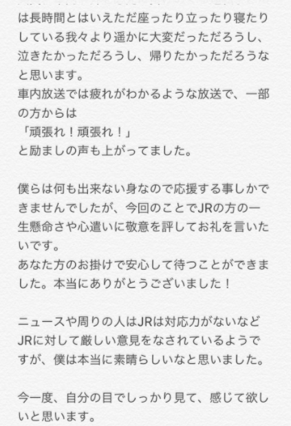 SnapCrab_NoName_2018-1-12_19-59-58_No-00