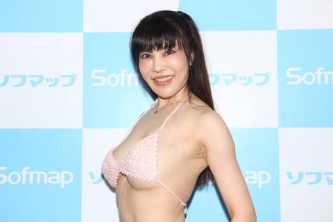 SnapCrab_NoName_2019-6-9_22-20-15_No-00