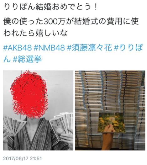 SnapCrab_NoName_2017-6-18_2-38-22_No-00