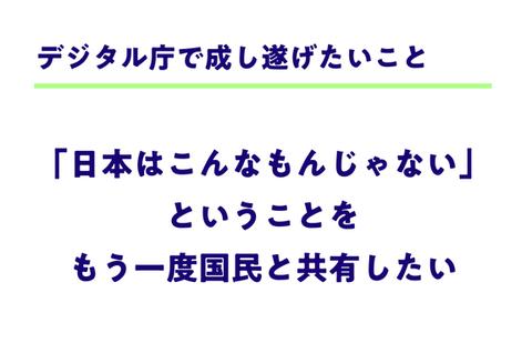 SnapCrab_NoName_2021-9-2_11-23-41_No-00