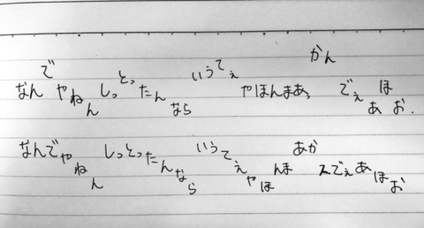 SnapCrab_NoName_2017-6-21_22-1-43_No-00