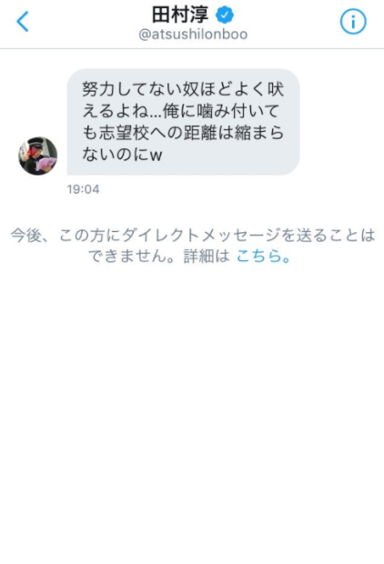 SnapCrab_NoName_2018-1-12_22-0-32_No-00