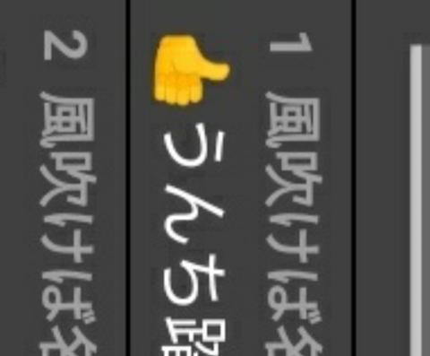 SnapCrab_NoName_2019-9-4_10-49-18_No-00