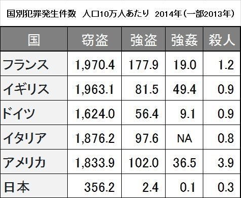 SnapCrab_NoName_2018-10-25_16-7-53_No-00