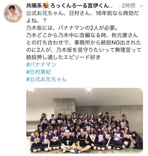 SnapCrab_NoName_2018-9-24_21-8-14_No-00