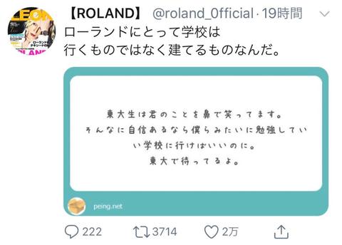SnapCrab_NoName_2019-7-3_20-37-6_No-00
