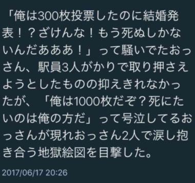SnapCrab_NoName_2017-6-18_2-2-3_No-00