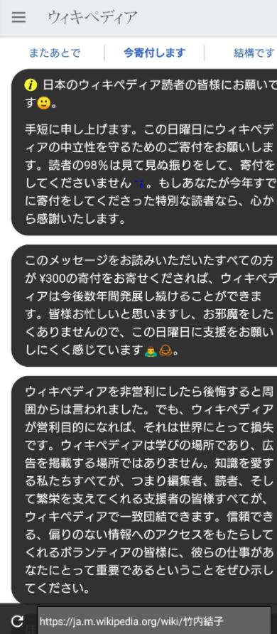 SnapCrab_NoName_2020-9-28_18-51-23_No-00