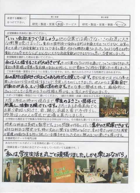 SnapCrab_NoName_2019-4-14_3-34-26_No-00