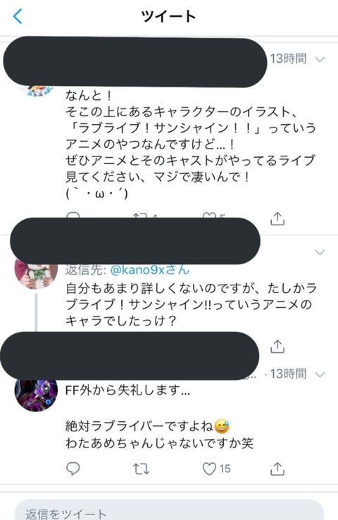 SnapCrab_NoName_2018-8-9_1-28-33_No-00