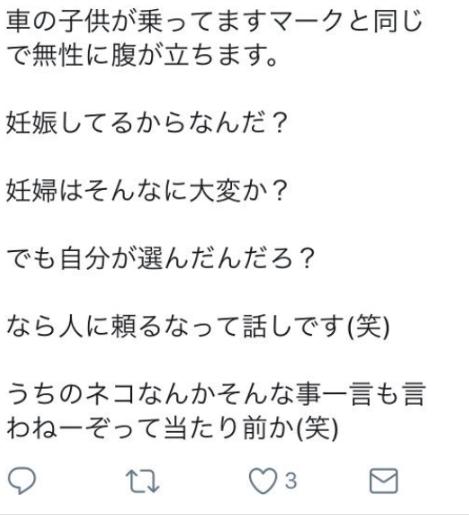 SnapCrab_NoName_2017-12-22_20-42-12_No-00
