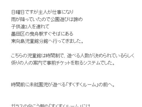 SnapCrab_NoName_2018-11-6_6-57-55_No-00