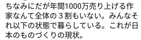 SnapCrab_NoName_2018-11-6_19-44-23_No-00
