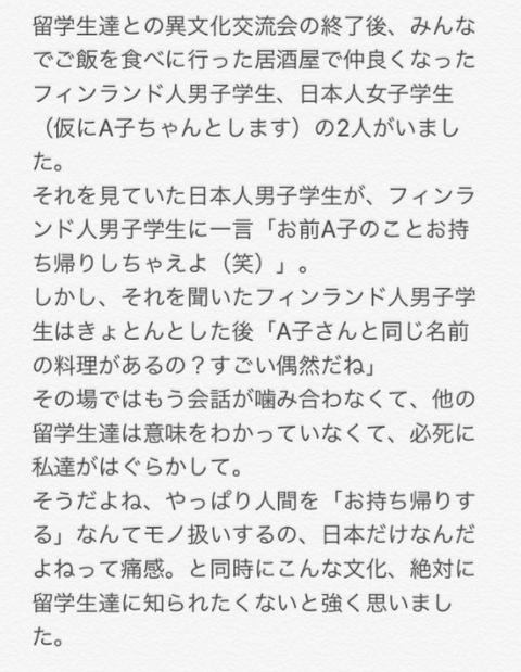 SnapCrab_NoName_2017-12-14_20-32-7_No-00