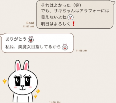 SnapCrab_NoName_2017-10-10_6-45-17_No-00