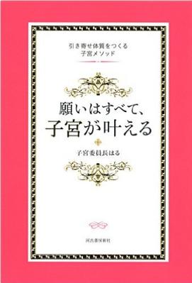 SnapCrab_NoName_2016-12-4_18-20-23_No-00