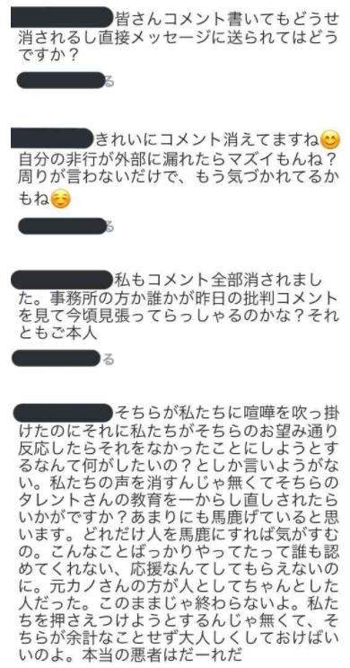 SnapCrab_NoName_2017-12-6_4-24-25_No-00