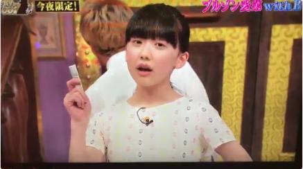 愛菜 億 芦田 35