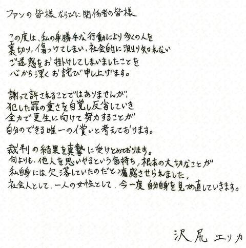 SnapCrab_NoName_2020-2-7_17-3-20_No-00